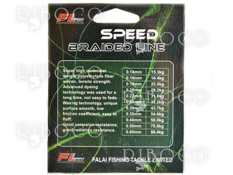 Дванадесет нишково плетено влакно FL SPEED PE12X 100 m