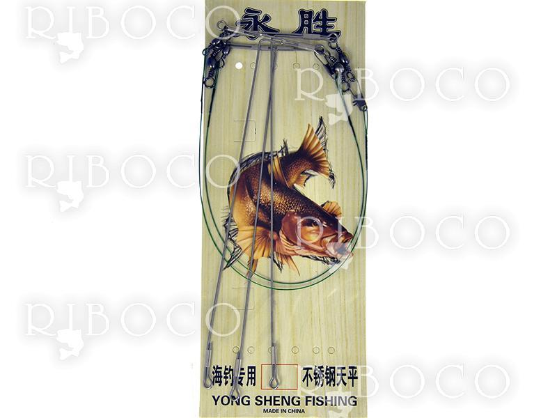 9636660e308 Онлайн риболовен магазин за риболовни принадлежности и аксесоари ...