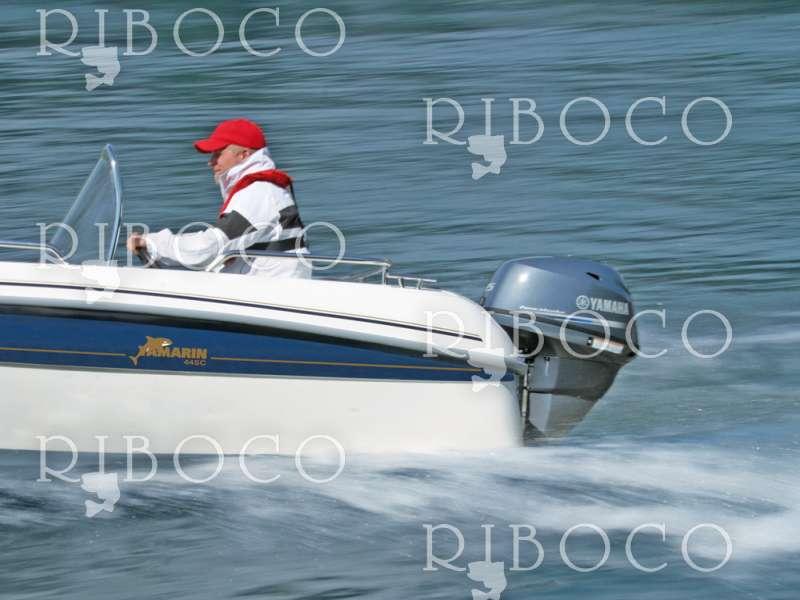 Извънбордов мотор за лодка Yamaha F25D