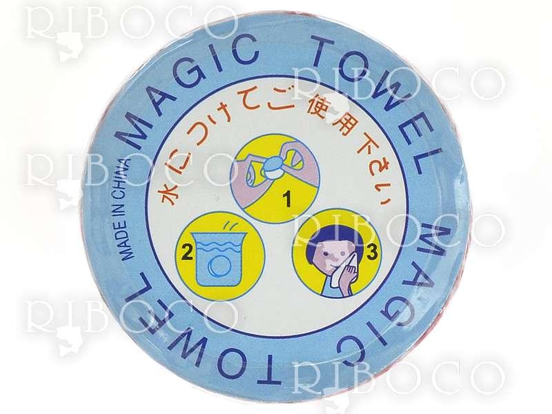 Магическа кърпа 10 бр