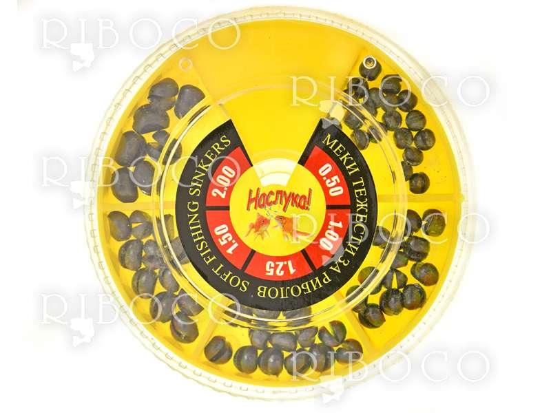 Риболовни тежести Наслука жълта кутия - 100 g