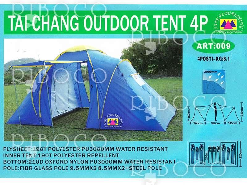 Палатка PIREA 009 - 7 възрастни + 2 деца