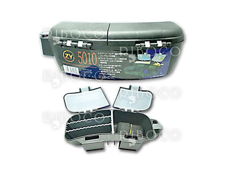 Риболовна кутия за колан ZY5010