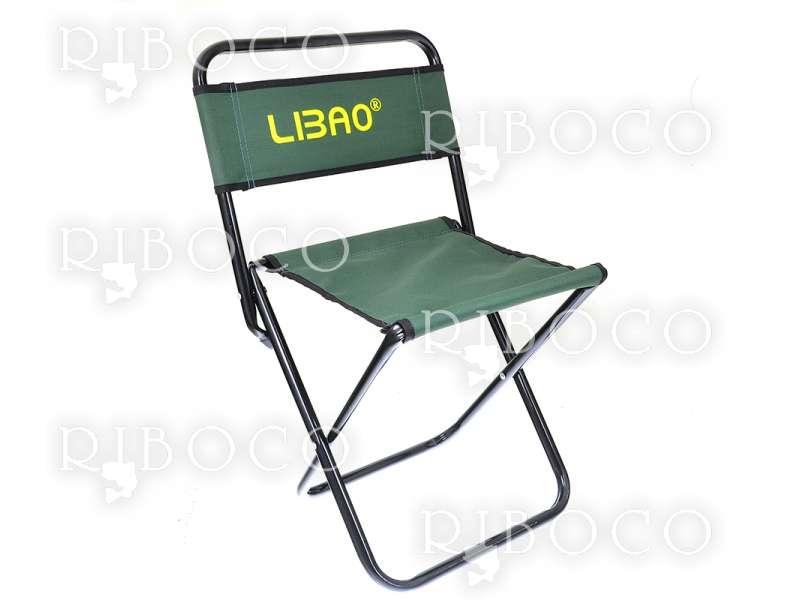 Рибарско столче с облегалка LIBAO