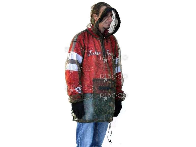 Защитна дреха от комари
