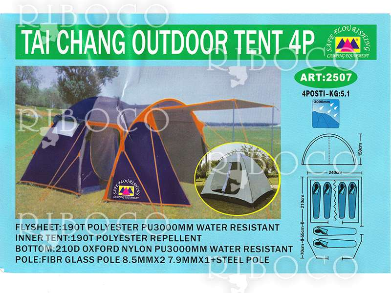 Палатка 2507 - 6 местна