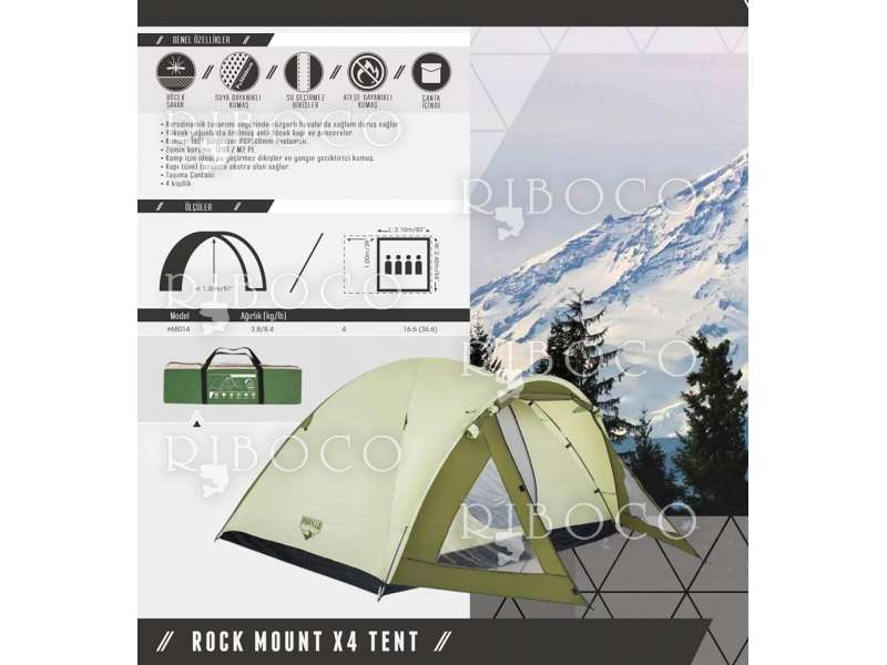 Палатка BESTWAY 68014 ROCK MOUNT X4 - 4 местна