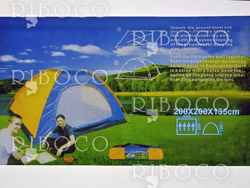 Палатка GB - 2 местна