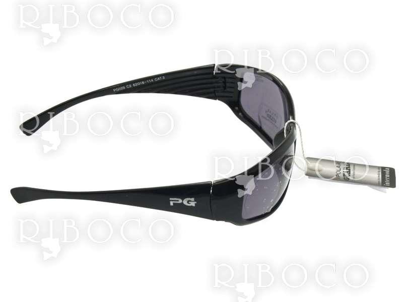Поляризиращи риболовни очила Polar Guard PG029 C2